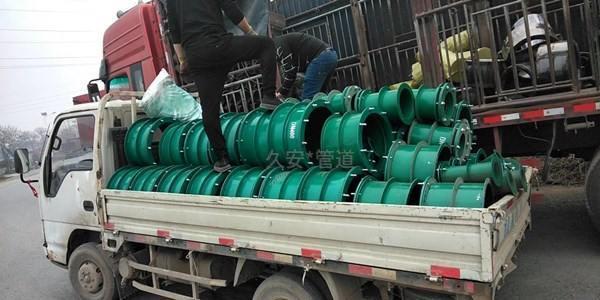 柔性防水套管发货现场